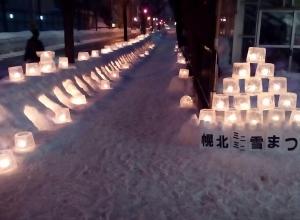 ミニミニ雪まつり