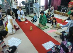 日本交流会